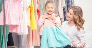 نصائح عند اختيار ملابس الأطفال البنات للعيد
