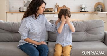 كيف أجعل ابني شجاعا يدافع عن نفسه؟