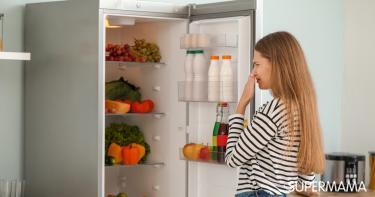 ازالة رائحة العفن من الثلاجة