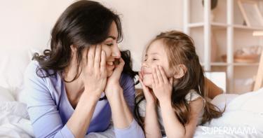 تنمية مهارات الطفل الاجتماعية في العيد