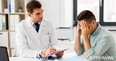 سرطان الخصية والانتصاب