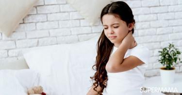 الشد العضلي في الرقبة عند الاطفال