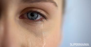 ما سر تدميع العين دون سبب؟