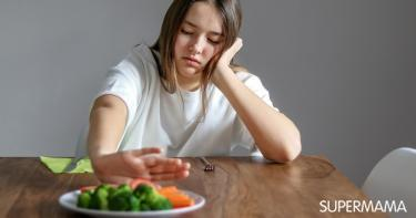 ما هو فقدان الشهية العصبي عند المراهقات؟