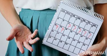 هل العلاقة الزوجية تؤخر الدورة الشهرية؟