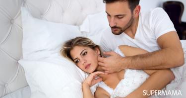 ضعف الرغبة المفاجئ للنساء