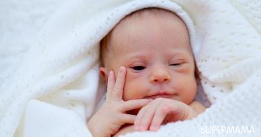 شكل أطفال متلازمة داون حديثي الولادة