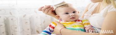 هل يمكن استخدام زيت السمسم لشعر الرضع؟