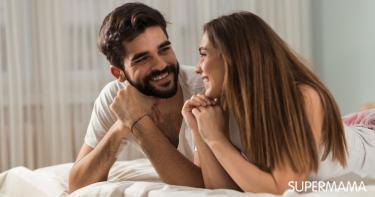 كيف أعرف مفتاح شخصية زوجي؟