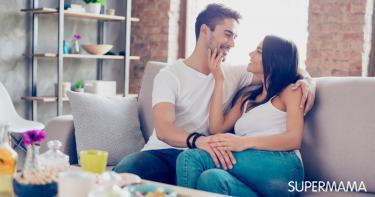 تأثير لمسات المرأة على الرجل