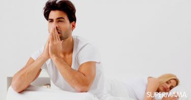 هل يؤثر عدم وجود انتصاب صباحي على العلاقة الزوجية