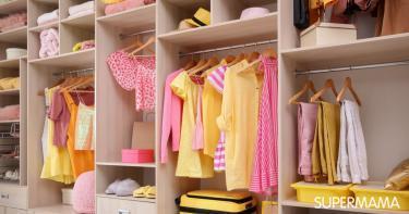 نصائح للتخلص من رائحة الرطوبة في خزانة الملابس