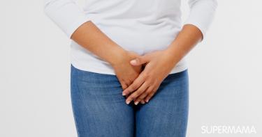 ما سبب ظهور إفرازات بنية في الأسبوع العاشر من الحمل؟