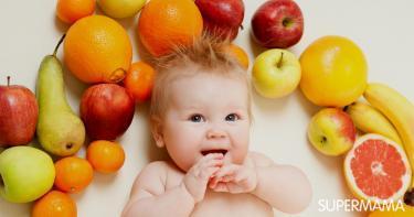 الممنوع من الفواكه للرضع
