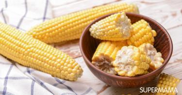 استخدامات الذرة الصفراء في الأكل