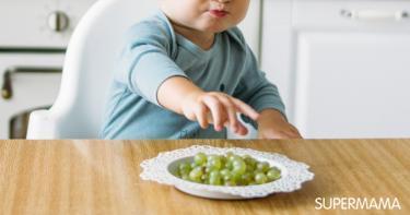 هل يوجد أضرار للعنب على الرضع