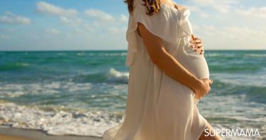 فوائد البحر النفسية للحامل: وهل يمكنها السباحة؟