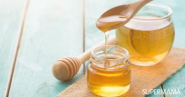 ما فوائد العسل للمتزوجين؟
