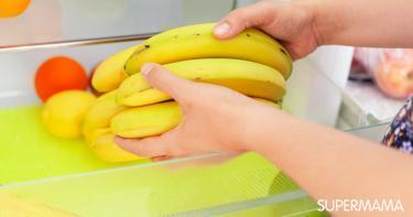 طرق تخزين الموز