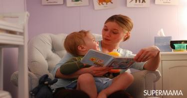 القراءة مع صغيرك