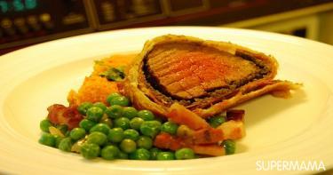 اللحم بطريقة وللينجتون