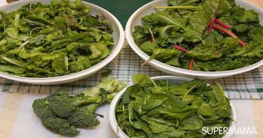 الخضروات الخضراء غامقة اللون