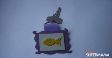 مشغولات يدوية: ميدالية أو سلسلة مفاتيح من الفوم