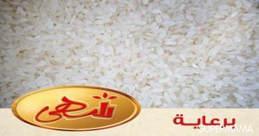 الأرز ذو الحبة المتوسطة