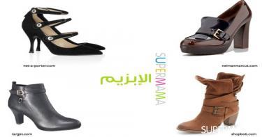 الأحذية ذات الإبزيم