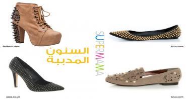 الأحذية ذات السنون المعدنية
