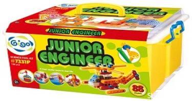 المهندس الصغير