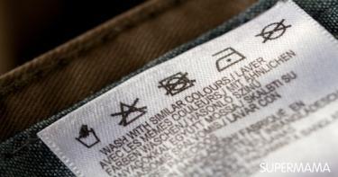 علامات الملابس