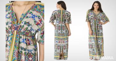 تألقي في عزومات رمضان: أزياء مميزة ٢