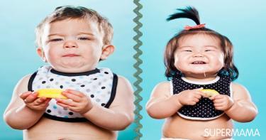 اطفال يتذوقون الليمون