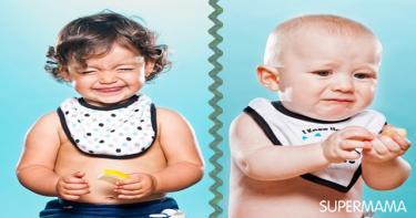 اطفال يتذوقون الليمون 1