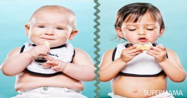 اطفال يتذوقون الليمون 2