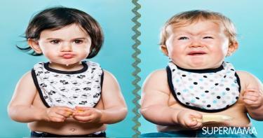 اطفال يتذوقون الليمون 4