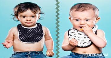 اطفال يتذوقون الليمون 6