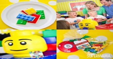 حفلة مكعبات LEGO