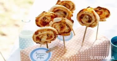 مصاصات البيتزا الصغيرة