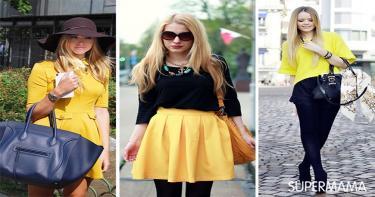 الأسود والأصفر