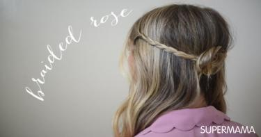 شعر-قصير5