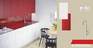 المطبخ الأحمر بالأبيض