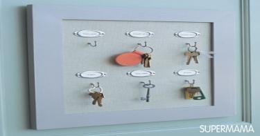 المفاتيح