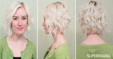 الشعر الكيرلي 1