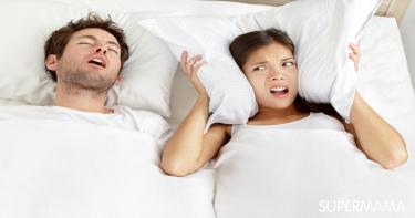 أوضاع النوم بين الزوجين1