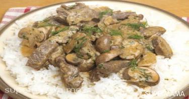 أكلات مبتكرة لعيد الأضحى 2015-5
