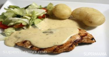 بالصور 9 وصفات مختلفة لأطباق الدجاج 1