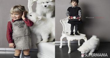 بالصور: تصميمات لملابس البنات في الشتاء