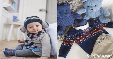 4d15d441d بالصور .. موضة ملابس الأولاد في الشتاء | سوبر ماما